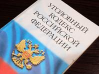 СК возбудил два новых уголовных дела по фактам избиений в ярославской колонии N1