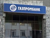 """""""Газпромбанк"""" вслед за ВТБ отказался от доли в российско-венесуэльском """"Еврофинанс Моснарбанке"""""""