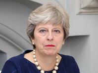 Премьер-министр Великобритании Тереза Мэй на пресс-конференции вечером 20 марта обвинила парламентариев в саботаже Brexit и заявила, что не намерена переносить дату выхода страны из Евросоюза позже 30 июня