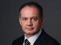 Президент Словакии Андрей Киска