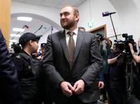 Рауф Арашуков, Басманный суд, 30 января 2019 года