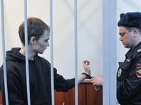 """В """"Мемориале"""" считают преследование Мифтахова """"ярким примером использования псевдоюридических процедур для подавления неугодной властям общественной деятельности"""""""