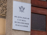 """Действие нового закона о """"фейковых"""" новостях уже опробовала ФСИН"""