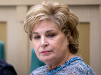 В 2020 году численность сотрудников территориальных органов власти будет сокращена на 5%, в следующем - еще на 10%, сообщила замминистра финансов Татьяна Нестеренко, выступая на коллегии казначейства