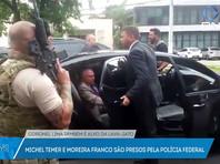 Ему и еще нескольким бывшим членам правительства предъявлено обвинение в коррупции