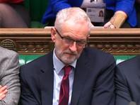Отклонена была и поправка лидера лейбористов Джереми Корбина, который предложил отсрочить Brexit, чтобы найти новый подход к поиску решения