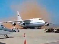 Ранее газета El Comercio сообщила, что самолеты Ан-124 и Ил-62 с 99 российскими военнослужащими и 35 тоннами груза прибыли 23 марта в международный аэропорт Майкетия имени Симона Боливара в Каракасе