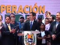 Хуан Гуайдо, 27 марта 2019 года