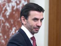 Обвинение против экс-министра Абызова строится вокруг коммерческой сделки