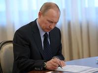 Путин подписал закон о борьбе с оскорблением госсимволов
