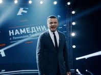 """Парфенов выпустил первую с 2004 года серию """"Намедни"""""""