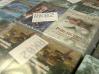 """В Магадане и Крыму прошли массовые обыски у """"Свидетелей Иеговы""""*"""