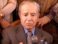 Карлос Менем
