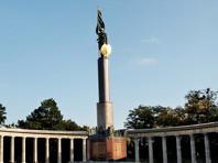 МВД Австрии установило камеры видеонаблюдения для защиты памятника советским воинам в Вене