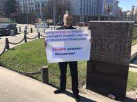 В Москве задержали четырех участников пикетов против властей Ингушетии, задержания проводятся и в самой Ингушетии