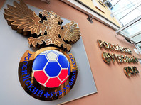 Систему видеопомощи арбитрам опробовали в российском футболе