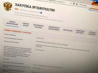 """Фонд """"Национальное интеллектуальное развитие"""", которым руководит Катерина Тихонова (предполагаемая дочь Владимира Путина), получил от """"Роснефти"""" 28 миллионов рублей на проведение патентных исследований"""