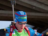 Член мужской сборной России по биатлону Дмитрий Малышко