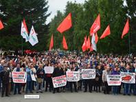 """Планы по повышению пенсионного возраста вызвали многочисленные акции протеста по всей стране, большая часть из них их была организована КПРФ, """"Справедливой Россией"""" или профсоюзами"""