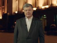 Через 9 часов действующий президент Украины ответил согласием, но напомнил, что по закону о выборах дебаты должны проходить на телевидении