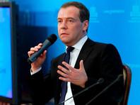 Дмитрий Медведев на заседании Экспертного совета Открытого правительства