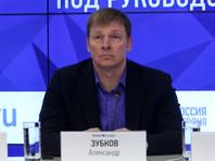 Александр Зубков не собирается отдавать МОК золоты медали сочинской Олимпиады