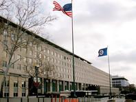 Об этом сообщил в пятницу агентству ТАСС представитель администрации США высокого ранга