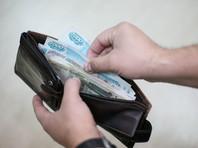 Россияне вернулись к жесткой экономии, почти половине семей хватает только на еду и одежду