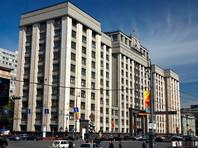 Строители нашли две образовавшиеся пустоты в фундаменте здания Государственной думы