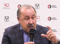 Замглавы комитета Госдумы по физической культуре, спорту, туризму и делам молодежи, известный футбольный специалист Валерий Газзаев