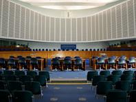 """Европейский суд по правам человека (ЕСПЧ) вынес первое решение по арестам за участие в антикоррупционной акции оппозиции """"Он вам не Димон"""" 26 марта 2017 года"""
