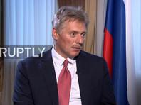 В интервью программе SophieCo на телеканале RT он также подчеркнул, что глава государства Владимир Путин держит дело Калви под личным контролем