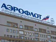"""Пилот """"Аэрофлота"""" рассказал о """"невыносимых условиях"""" труда в авиакомпании, которые и привели к катастрофе SSJ-100 в Шереметьево"""