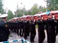 В Санкт-Петербурге началось закрытое прощание с погибшими в Баренцевом море подводниками