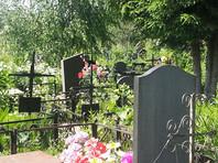 По оценке департамента торговли и услуг Москвы, объем столичного похоронного рынка - примерно 14-15 миллиардов рублей в год
