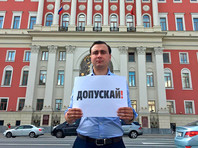 Иван Жданов у мэрии Москвы