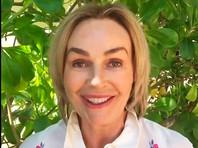 Живущая в Мексике актриса Наталья Андрейченко, об исчезновении которой стало известно накануне, вышла на связь. Она записала видео, в котором поблагодарила поклонников за беспокойство