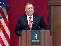 Госсекретарь США Майкл Помпео сравнил убитого генерала Сулеймани с террористом Усамой бен Ладеном