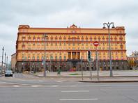 В расследовании стрельбы на Лубянке также участвуют оперативники 2-й службы ФСБ (Отдел по борьбе с терроризмом и защите конституционного строя)