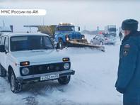 Режим чрезвычайной ситуации введен в трех районах Алтайского края в связи с метелью