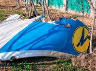 """Генеральный штаб Вооруженных сил Ирана распространил заявление, в котором говорится, что Boeing был сбит случайно иранской ракетой ПРО вследствие """"непреднамеренной человеческой ошибки"""""""