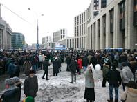2020 год ознаменуется громкими коррупционными скандалами, отставками министров и массовыми протестами, считает большинство россиян