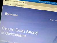 Роскомнадзор ограничит доступ еще к одному зарубежному почтовому сервису, с которого идет массовая рассылка сообщений о лжеминированиях в России - швейцарский Protonmail.com