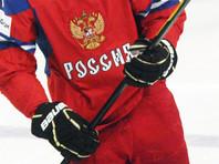 Сборная России о хоккею потерпела поражение от команды Финляндии в вынесенном матче очередного этапа Евротура