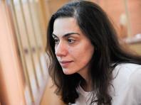 Суд вернул под арест топ-менеджера Карину Цуркан, обвиняемую в шпионаже
