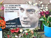 Голосование запланировано на 24 февраля, а открыть площадь Немцова, по словам Гржиба, власти хотели бы провести 27 февраля, в пятую годовщину убийства политика