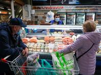 """Работа оптово-розничного продовольственного центра """"Фуд Сити"""" в период режима самоизоляции, 9 апреля 2020 года"""