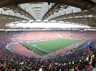 Под угрозой проведение матчей в Риме (Италия)