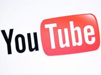Принадлежащий компании Google видеохостинг YouTube может быть полностью заблокирован в России по решению суда