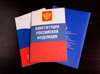 Администрация президента рассматривает возможность организовать голосование по поправкам в Конституцию 24 июня и в этот же день провести парад Победы